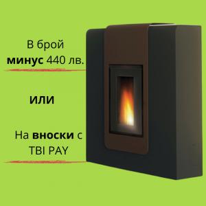 Пелетна камина Ксила Хидро 18 kW