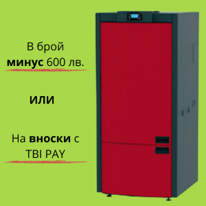 Пелетен котел Commo Compact 32 кW